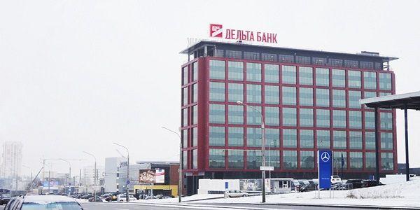 Депозиторы Дельта-Банка