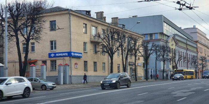 Ломбард на Сурганова в Минске