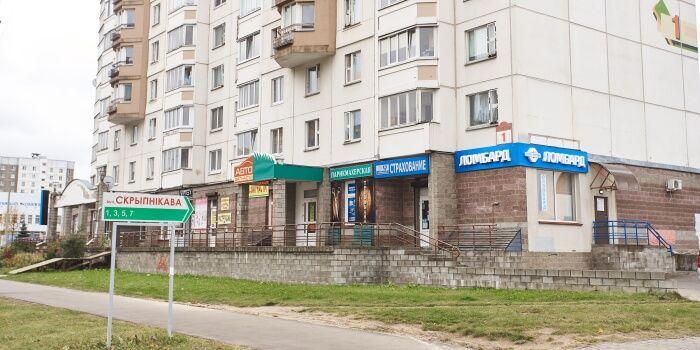 ломбард в Сухарево