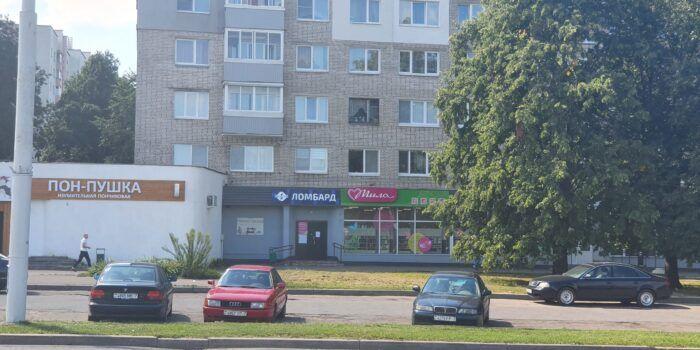 Ломбард на улице Уборевича