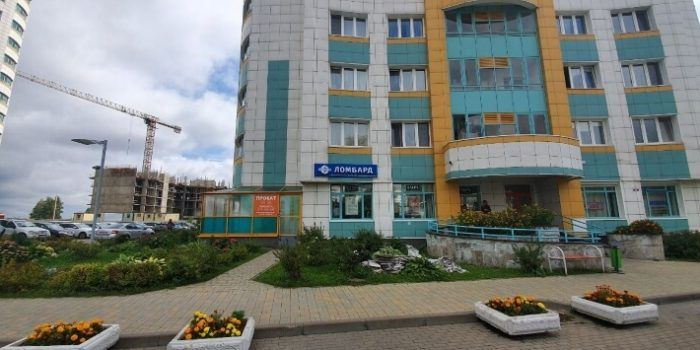 Ломбард у метро Петровщина
