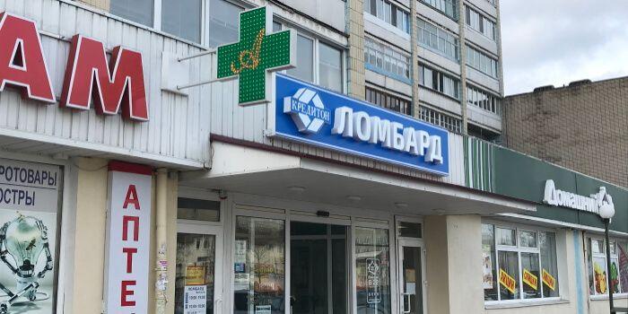Ломбард Кредитон Молодечно