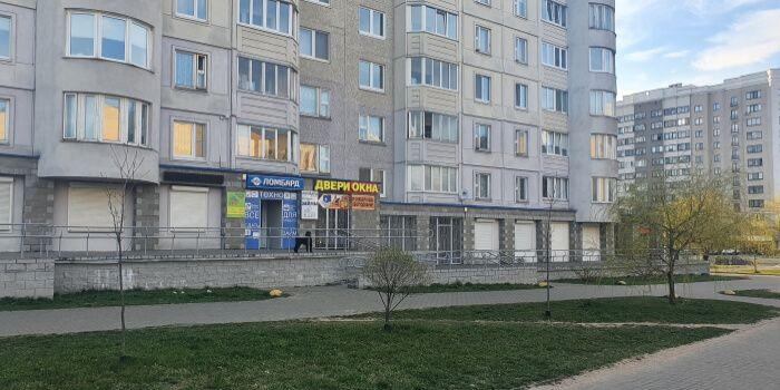 Ломбард Кредитон на Лещинского