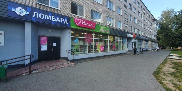 Ломбард в Чижовке