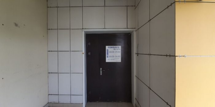 ломбард на Юго-Западе метро Петровщина