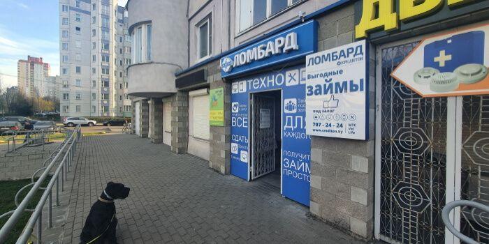 Ломбард на пересечении Лещинского и Матусевича