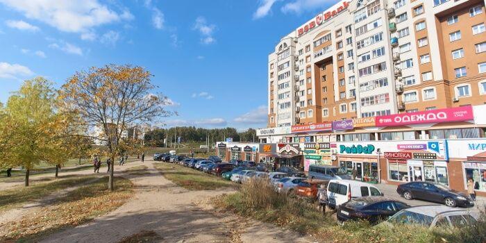 Ломбард на Руссиянова
