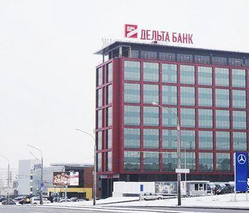 delta-bank-minsk