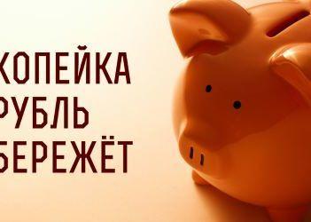 lajfxaki-po-ekonomii-2017
