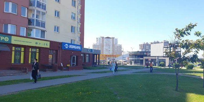 Ломбард в метро Каменная Горка
