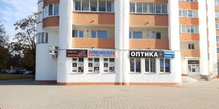 Ломбарде Кредитон на улице Могилёвской