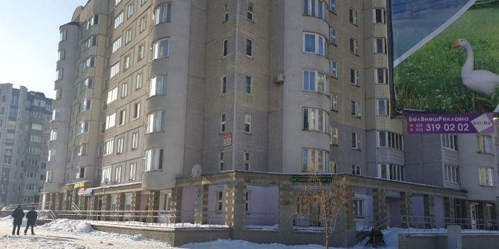 Отделение ломбарда на Лещинского