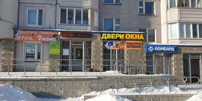 Ломбарде Кредитон на улице Лещинского 55