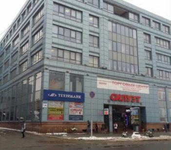 """Ломбард на Комаровке ТЦ """"Силуэт"""""""