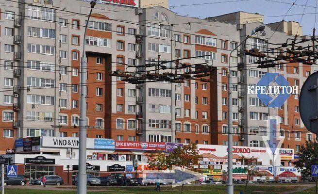 7f9d0fb81b20 Сеть ломбардов в Минске «Кредитон» — Оценка залога Online