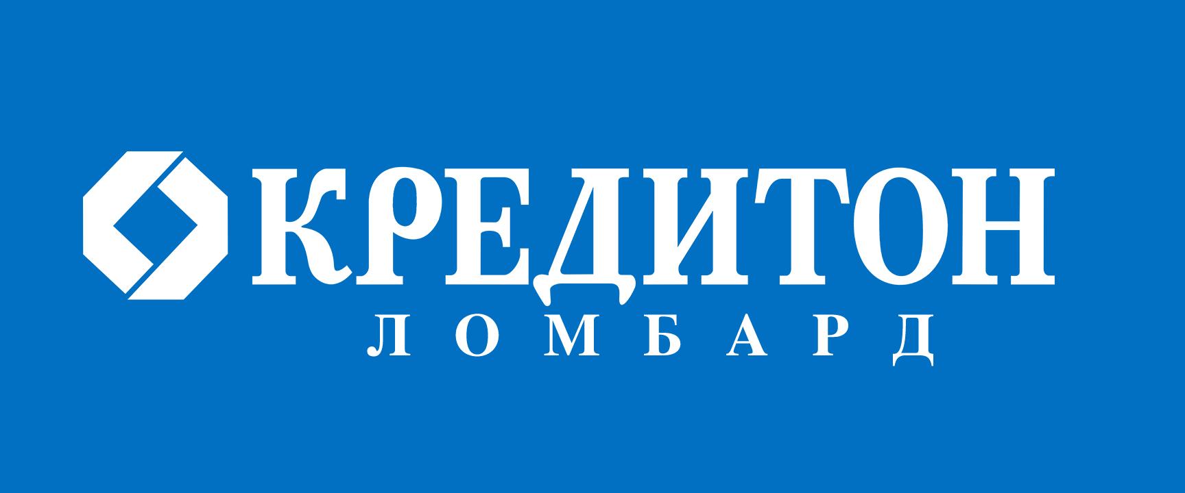 Заложить технику в ломбард Минска с выкупом или без в скупку — Online  оценка техники 2d398fc21ea